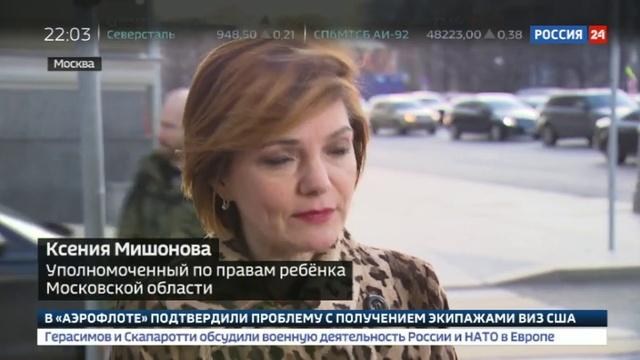 Новости на Россия 24 • Органы опеки предложили женщине инвалиду помочь устроить детей в детдом