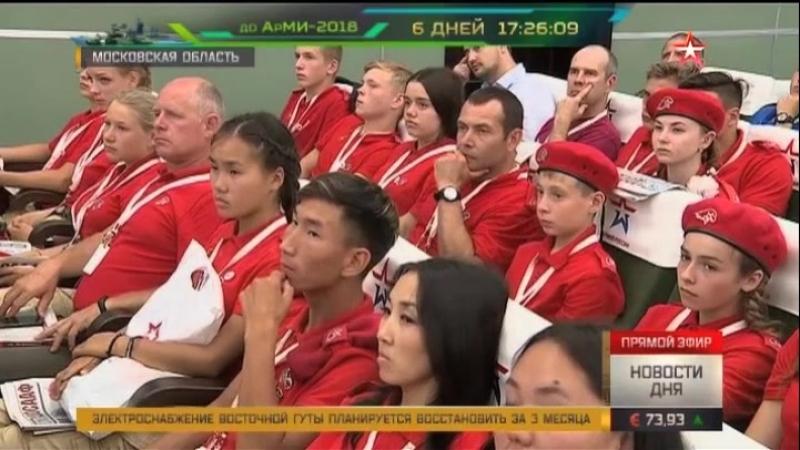 В ряды юнармейцев вступило более 250 тысяч юношей и девушек