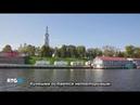 «Прогулка по Кинешме» RTG TV HD с субтитрами Volga.