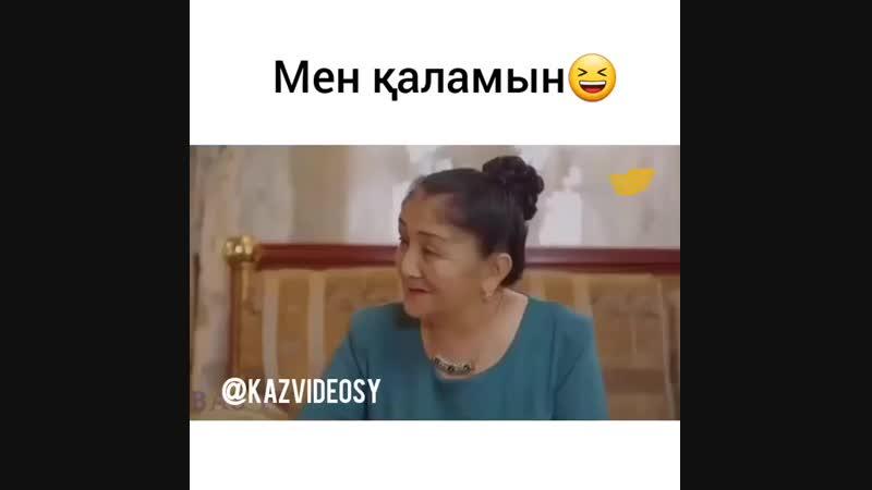 Видеозаписи Фархата Аманкулова ВКонтакте mp4