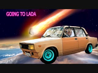 GOING TO LADA [TRIPPIE SALE SNIPPET]