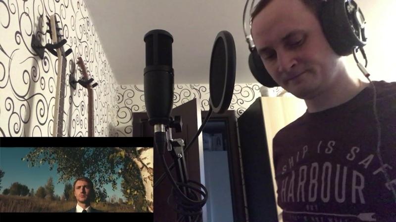 Rashamba Стоны Земли Vocal Cover by Vegas
