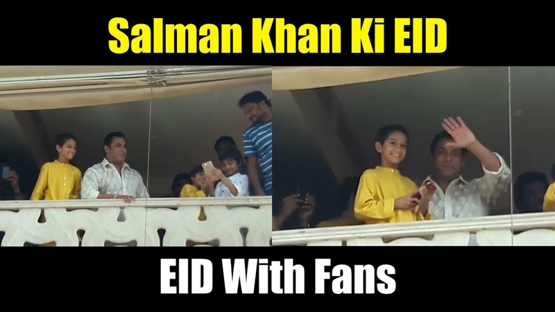 Salman Khan Celebrating EID With His Fans | Salman Bhai Ki EID | Bhaijaan Grand Entry