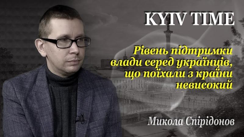 Микола Спірідонов Довіри до Центральної Виборчої Комісії немає