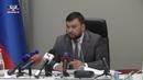 Глава ДНР поручил привести в порядок санитарные условия на КПВВ