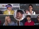 Шоу Happy Together: Legendary Big Mouths – Sing My Song участники Park Wankyu, Highlight, EXID, GB9( рус.суб)
