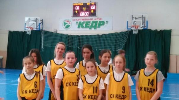 Завершились соревнования по баскетболу среди девочек 4-5 классов. Команда нашей...