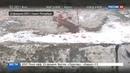 Новости на Россия 24 • Военный пенсионер застрелил грабителя из краденого пистолета