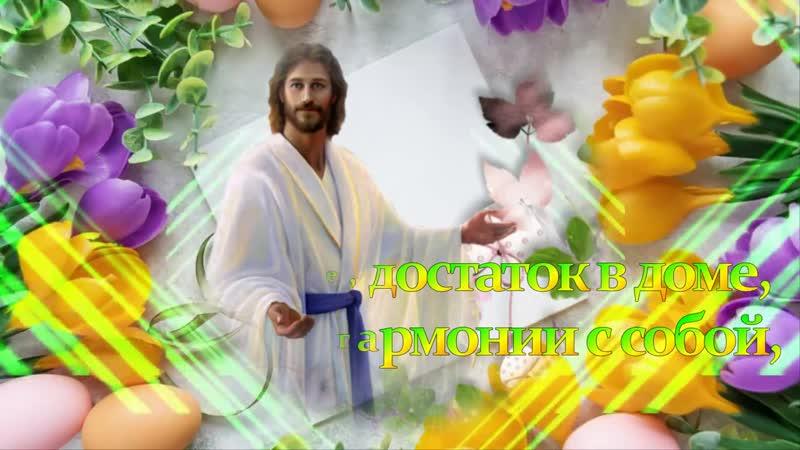 Звезда Юга России Авет Маркарян Дорогие друзья всех Поздравляю с Великой Пасхой, Христос Воскрес !