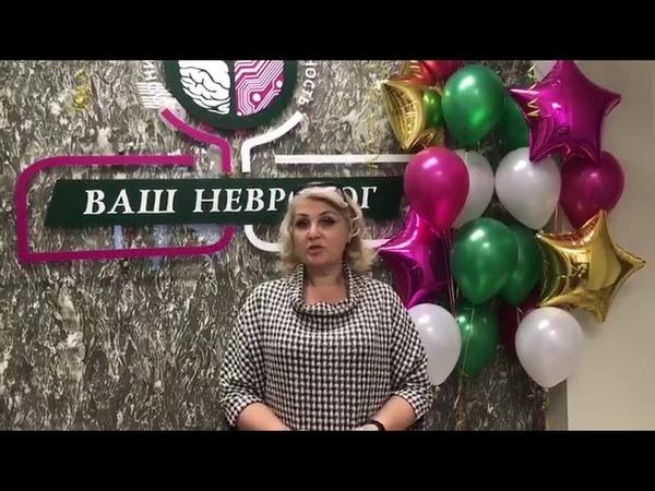 Отзыв о Романенко Елене Константиновне и работе Трубникова Александра Васильевича