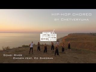HIP-HOP CHOREO BY CHETVERYUHA