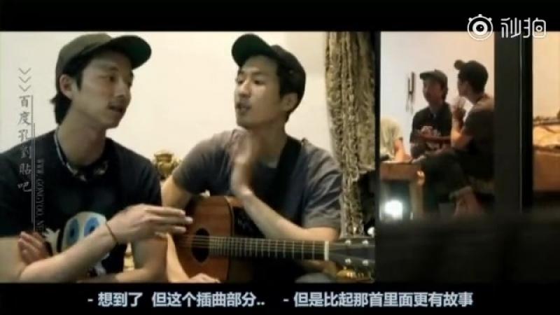「食べて、歌って、共有せよ。」11.Epilogue:A SONG FOR ME