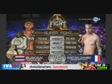ALL STAR FIGHT - 6 - Buakaw Banchamek (THAI) vs Gaetan Dambo (FRA)