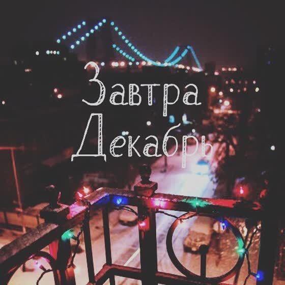 Марика Красоцкая | Москва