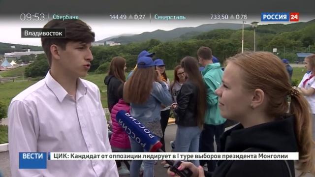 Новости на Россия 24 • Океан собрал молодых экологов в тигрином краю