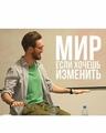 Vitaliy Buzhan on Instagram