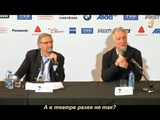 Пресс-конференция в Быдгоще (ч. 3)