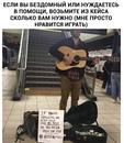 Александр Калашниченко фото #20