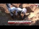 الجهات المختصة تعثر على 7 مقابر تضم جثامين م