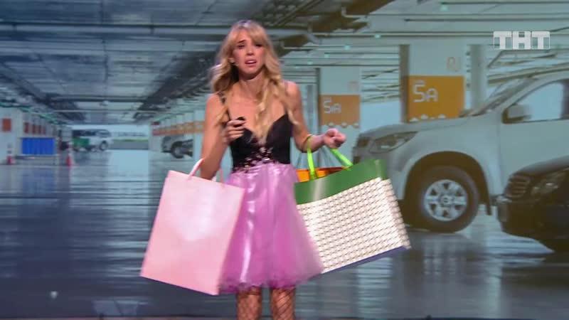 Comedy Woman Блондинка потеряла машину на парковке