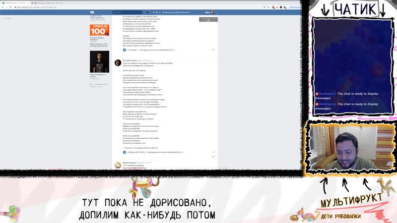 ЗАПОЗДАЛЫЙ СТРЕМЕЦ ФИЗРУК 2 отбор часть последняя