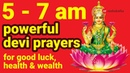 Powerful Lakshmi Mantra For Money, Protection, Happiness LISTEN TO IT 5 - 7 AM DAILY