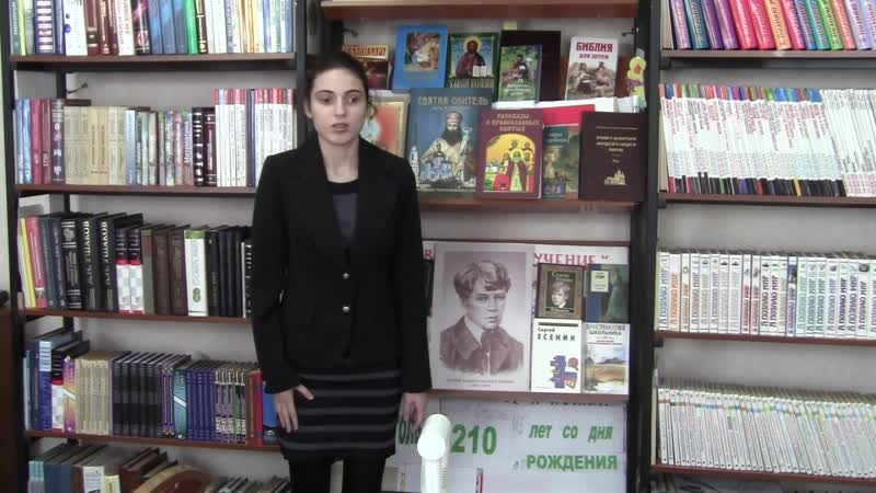 Темирханова Лейла С Есенин Исповедь хулигана
