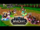 Битва за Азерот в Warcraft 3 Battle for Azeroth in Warcraft 3