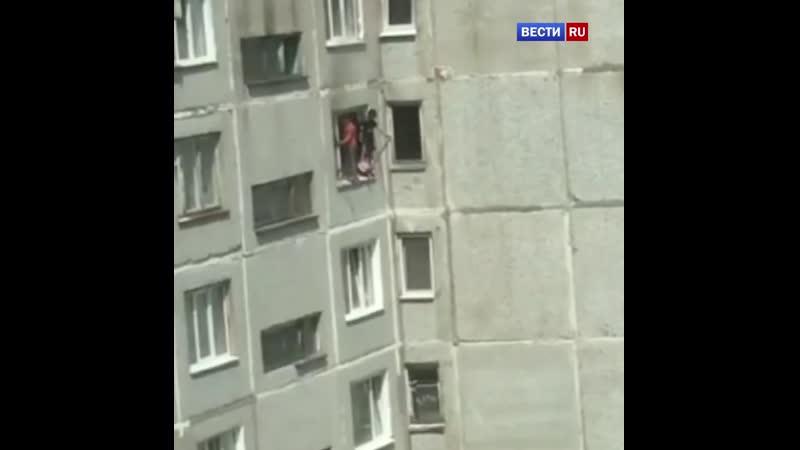 Держались за палки дети укрылись от огня на карнизе окна в омской многоэтажке