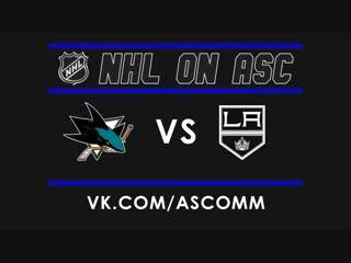 NHL   Sharks VS Kings