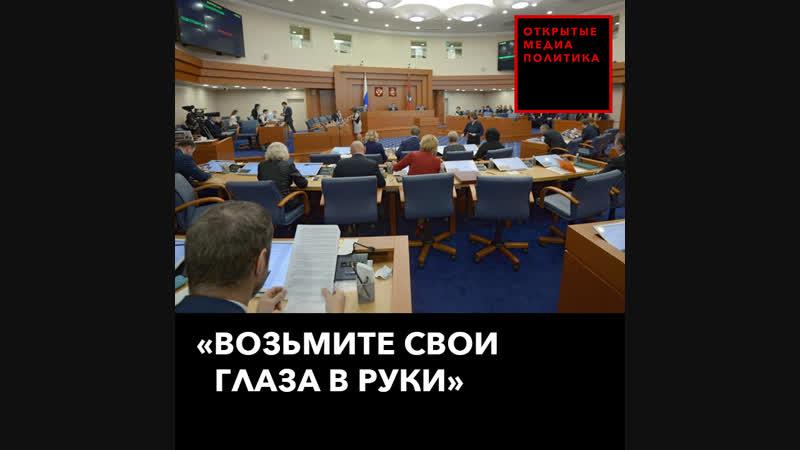 Как в России принимаются законы