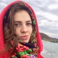 Таня Чешег