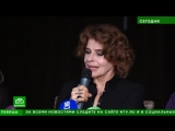 Фанни Ардан Fanny Ardant - Канал НТВ (сентябрь 2018)