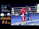 (91kg) Uzbekistan vs RUSSIA /Semifinal AIBA Youth World 2018/
