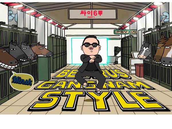 PSY - Gangnam Style (Remake) from Belarus