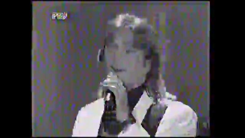 Шарман Шоу (РТР, 2 января 1994)