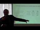 Андрей Ермошин Психокатализ работа с травмами в отношениях