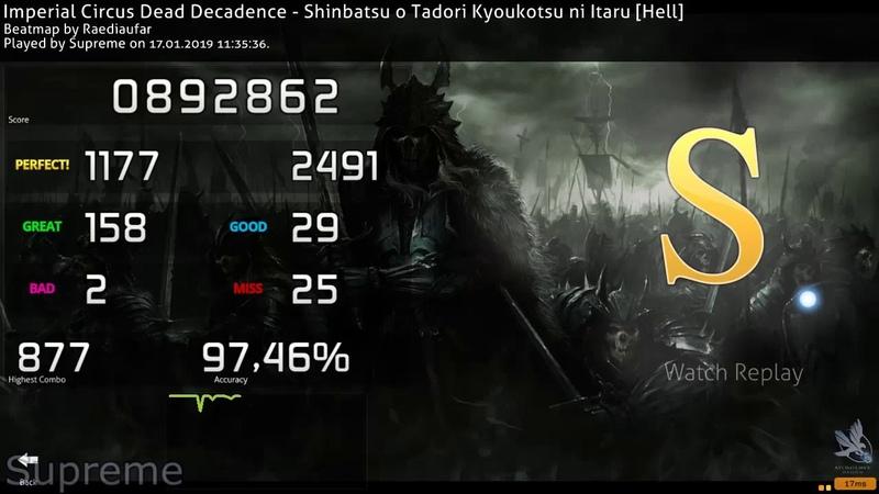 Osu!Mania 4K l Imperial Circus Dead Decadence Shinbatsu o Tadori Kyoukotsu ni Itaru