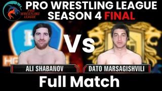 PWL 4 Final: Ali Shabanov vs Dato Marsagishvili | Haryana Hammers vs Punjab Royals | Full Match