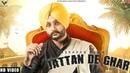 Jattan De Ghar | Officially Video | Jaskaran Gurm | Laddi Gill | New Punjabi Songs 2019 | VSRecords
