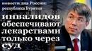 видео новости Бурятии криминал новости улан удэ криминал Бабушкин Кяхта Северобайкальск