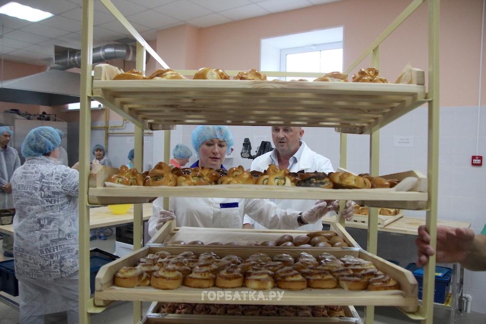Пекарня «Винскрауш»