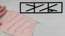 СКРЕЩИВАНИЕ ТРЕХ ПЕТЕЛЬ С НАКЛОНОМ ВПРАВО ► Вязание спицами ► Разбор схем