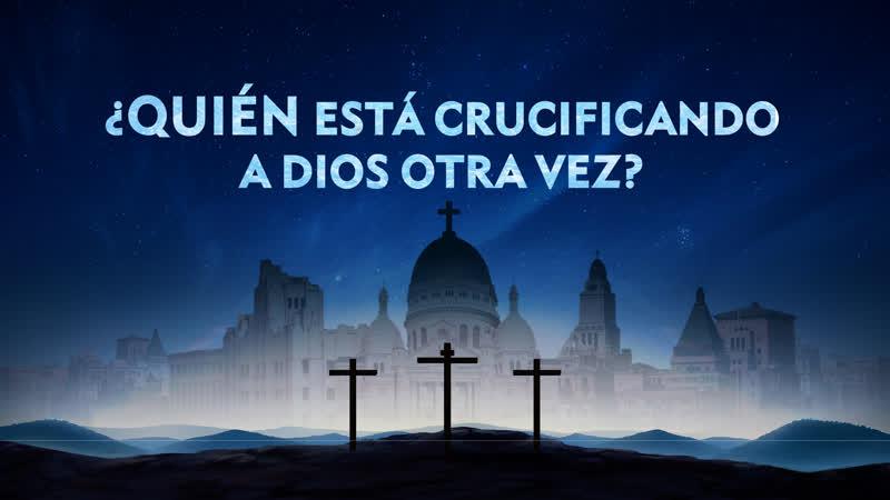 La reaparición de los fariseos   ¿Quién está crucificando a Dios otra vez? Tráiler oficial