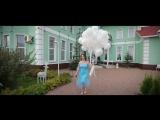Ведущая Любовь Кислицына. Свадьба Алеси и Миши