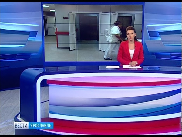 Ярославские хирурги освоили новую уникальную методику лечения остеохондроза
