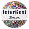 InterKent Festival