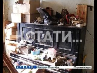 Дурное наследие досталось жителям улицы Бекетова