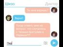 TextingStory_20180714_110742.mp4