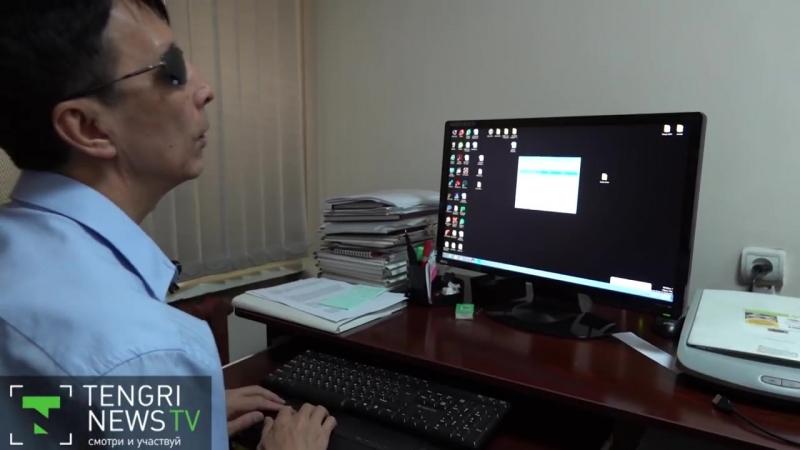 Слепой алматинец обучает игре в шахматы